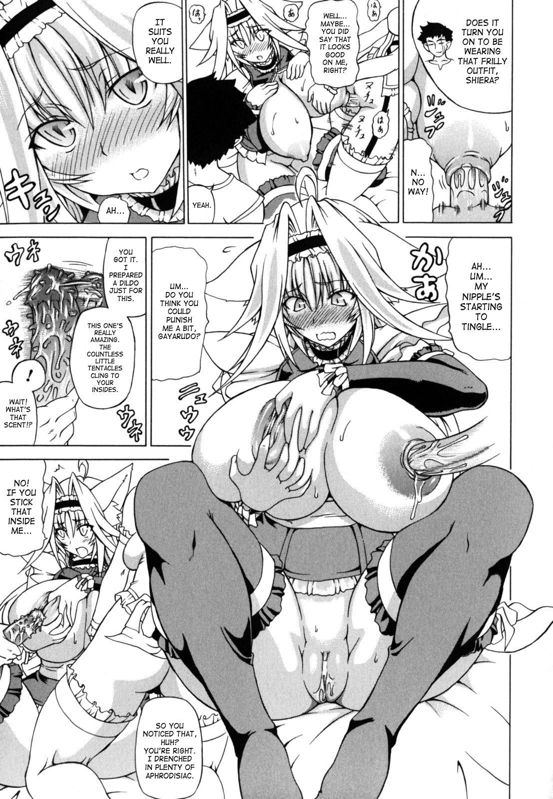 Shunyuu Yuugi 64