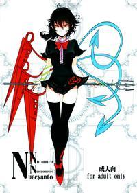 NNN 1