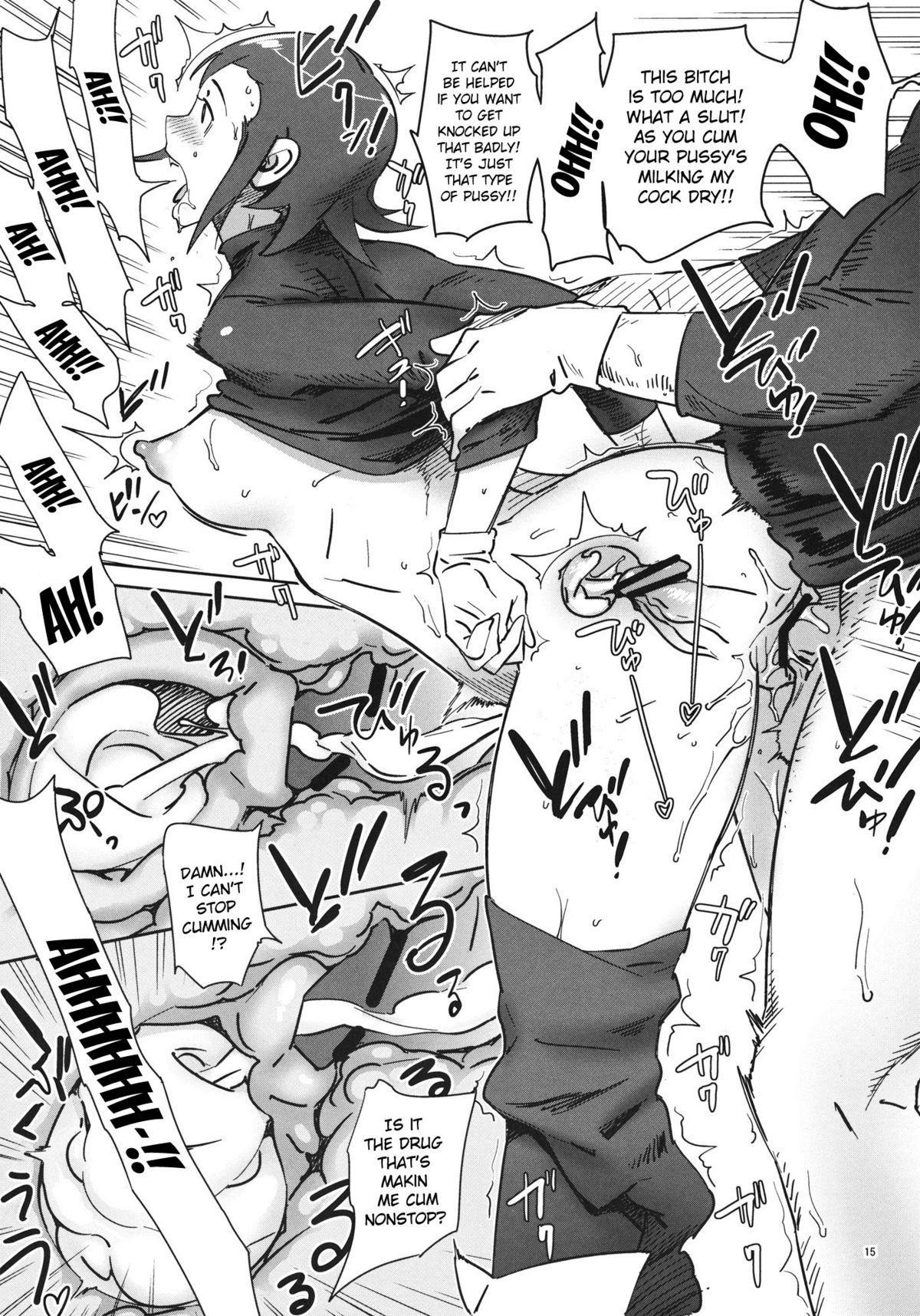 Adult's Gundam Age 13