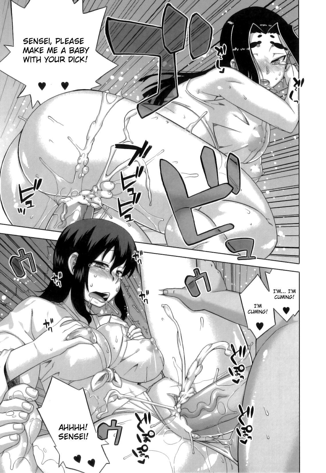 [Takatsu] DH! ~Himorogi Hyaku Yome Gatari~ | Demon-Hentai! - Shrine of One Hundred Wives [English] {doujin-moe.us} 110