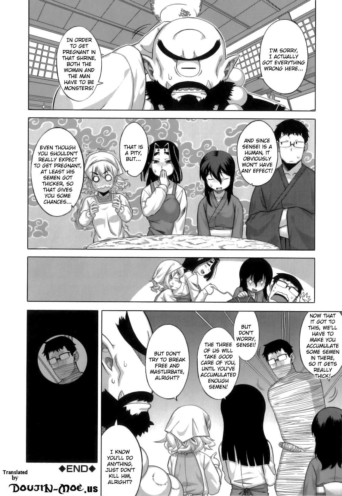 [Takatsu] DH! ~Himorogi Hyaku Yome Gatari~ | Demon-Hentai! - Shrine of One Hundred Wives [English] {doujin-moe.us} 113