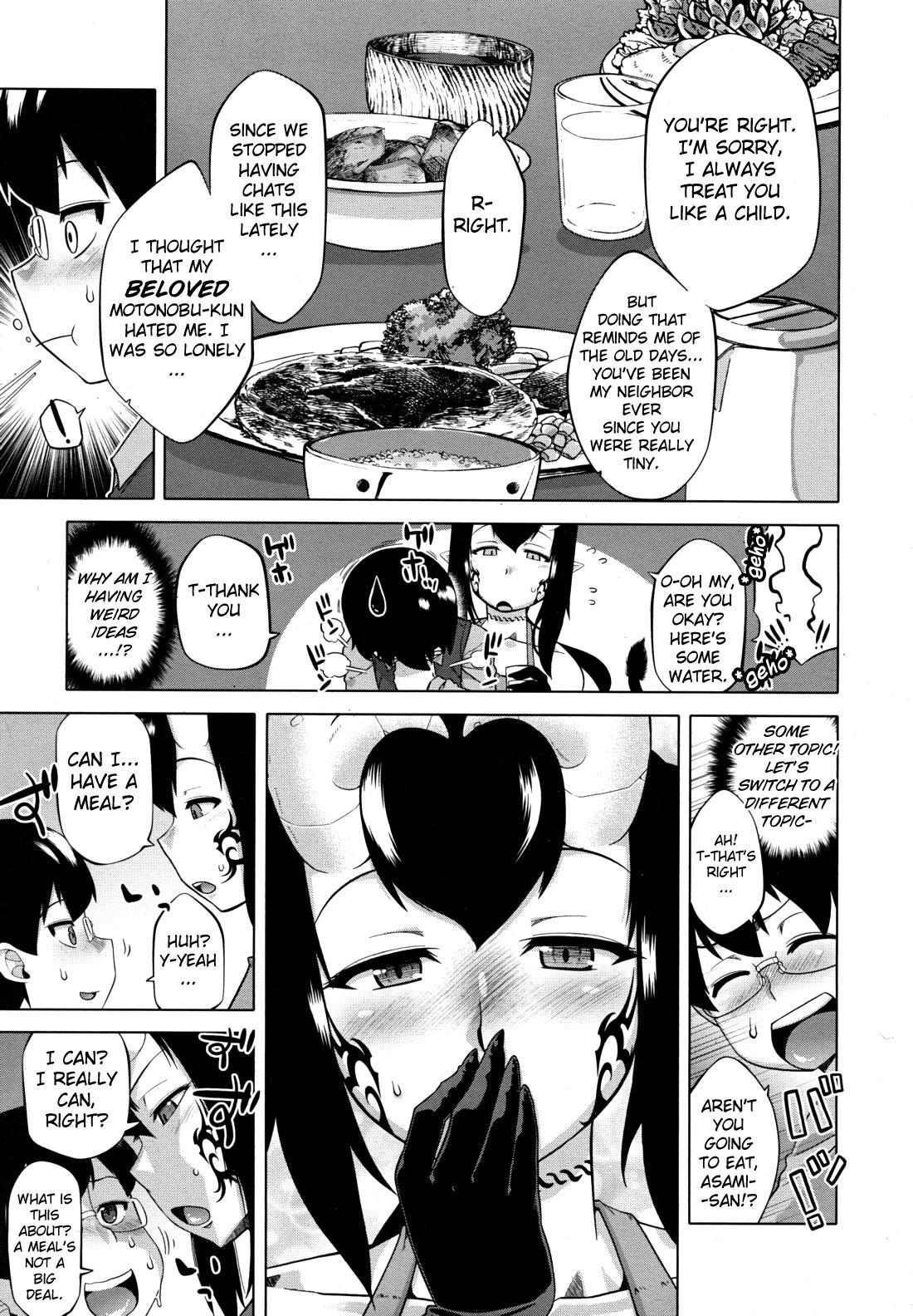 [Takatsu] DH! ~Himorogi Hyaku Yome Gatari~ | Demon-Hentai! - Shrine of One Hundred Wives [English] {doujin-moe.us} 120