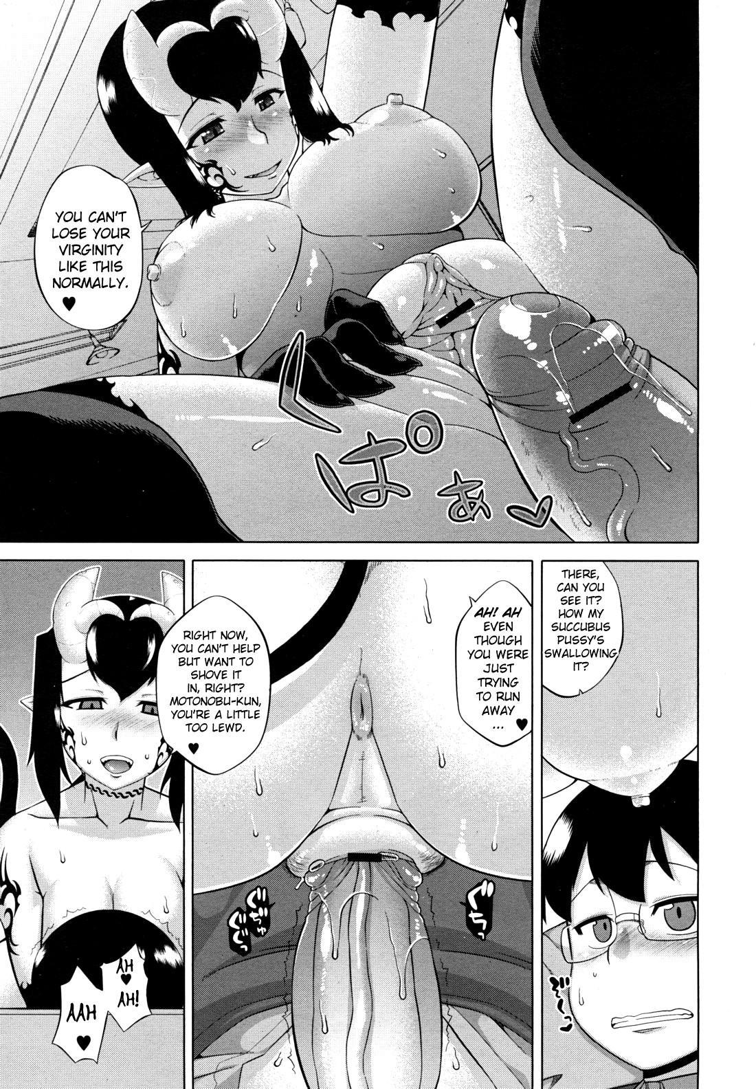 [Takatsu] DH! ~Himorogi Hyaku Yome Gatari~ | Demon-Hentai! - Shrine of One Hundred Wives [English] {doujin-moe.us} 134