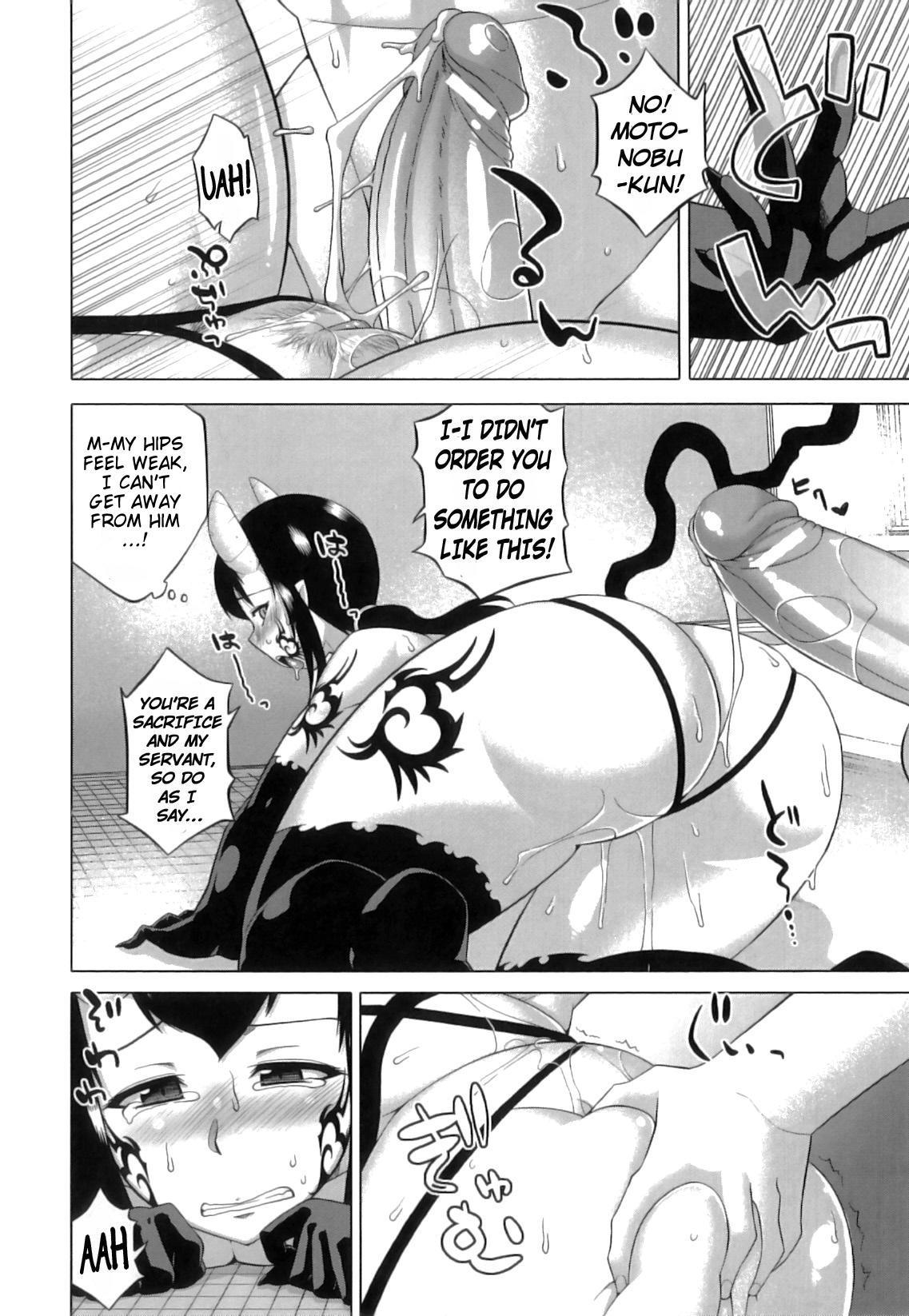 [Takatsu] DH! ~Himorogi Hyaku Yome Gatari~ | Demon-Hentai! - Shrine of One Hundred Wives [English] {doujin-moe.us} 157