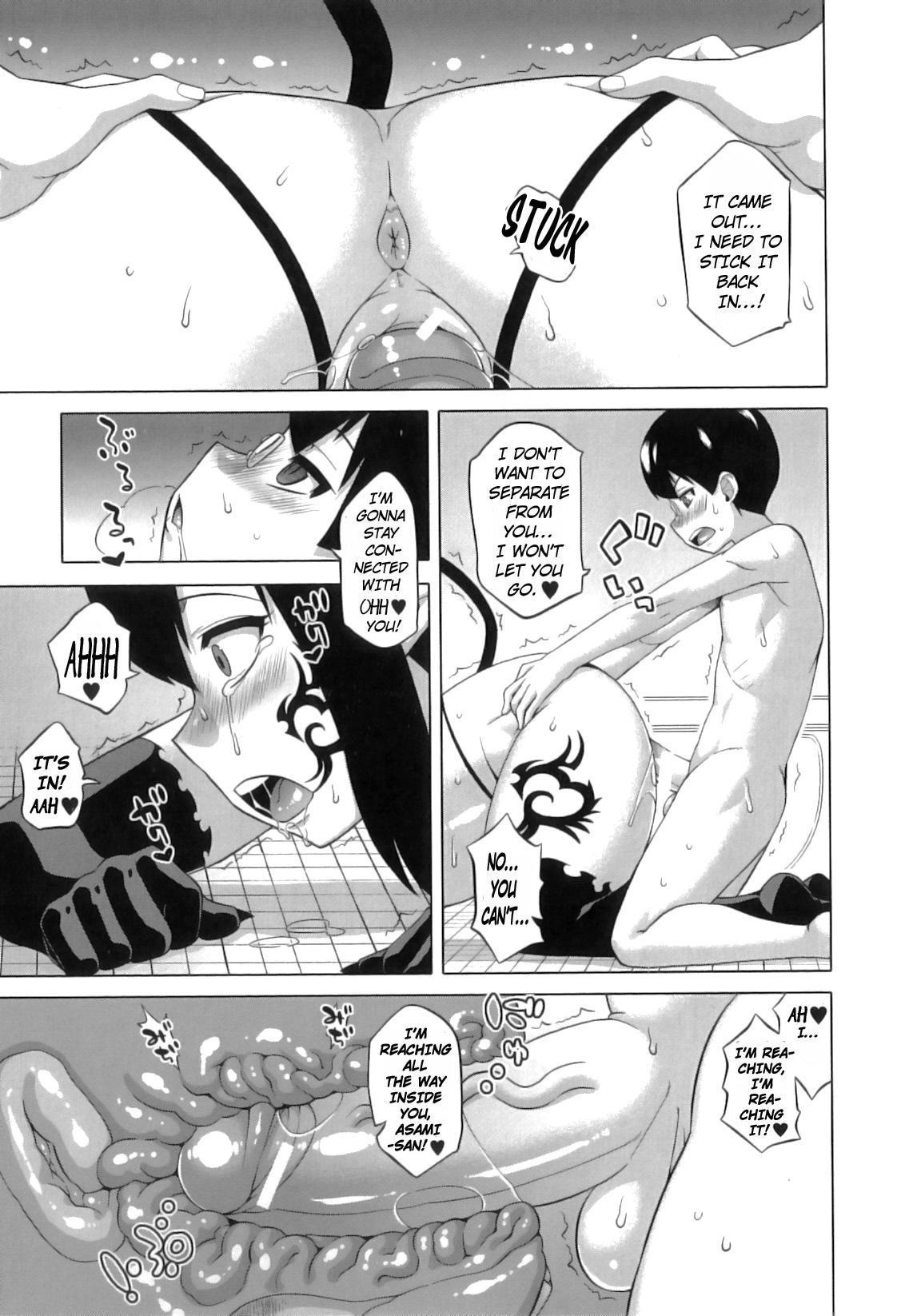 [Takatsu] DH! ~Himorogi Hyaku Yome Gatari~ | Demon-Hentai! - Shrine of One Hundred Wives [English] {doujin-moe.us} 158
