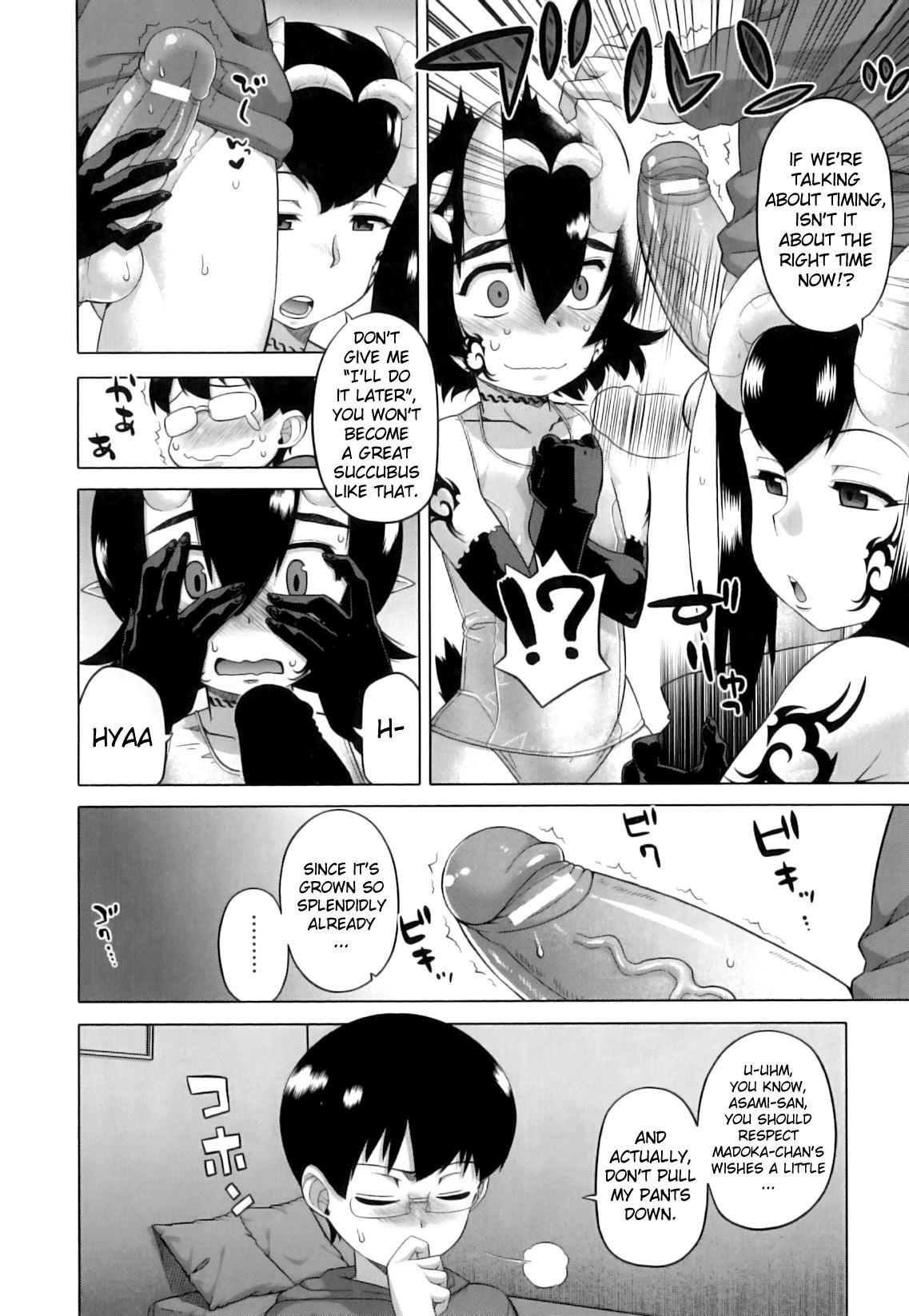 [Takatsu] DH! ~Himorogi Hyaku Yome Gatari~ | Demon-Hentai! - Shrine of One Hundred Wives [English] {doujin-moe.us} 170