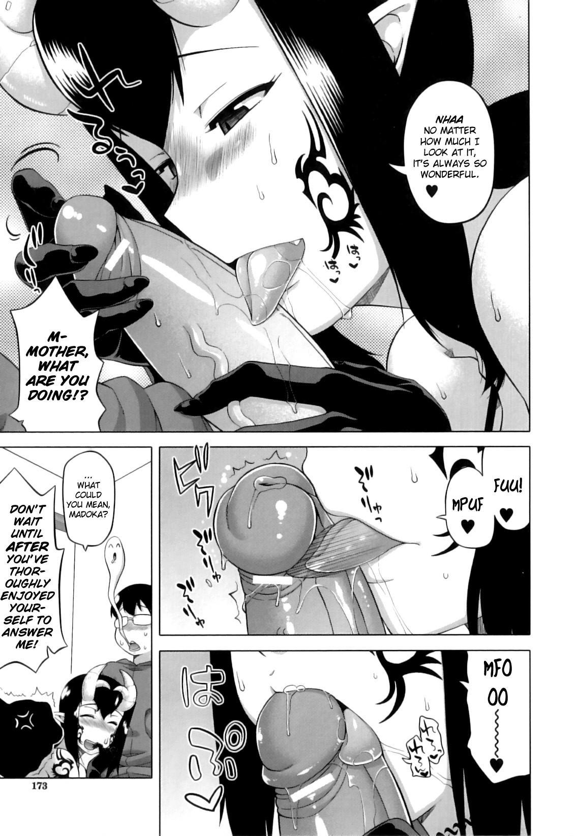 [Takatsu] DH! ~Himorogi Hyaku Yome Gatari~ | Demon-Hentai! - Shrine of One Hundred Wives [English] {doujin-moe.us} 171