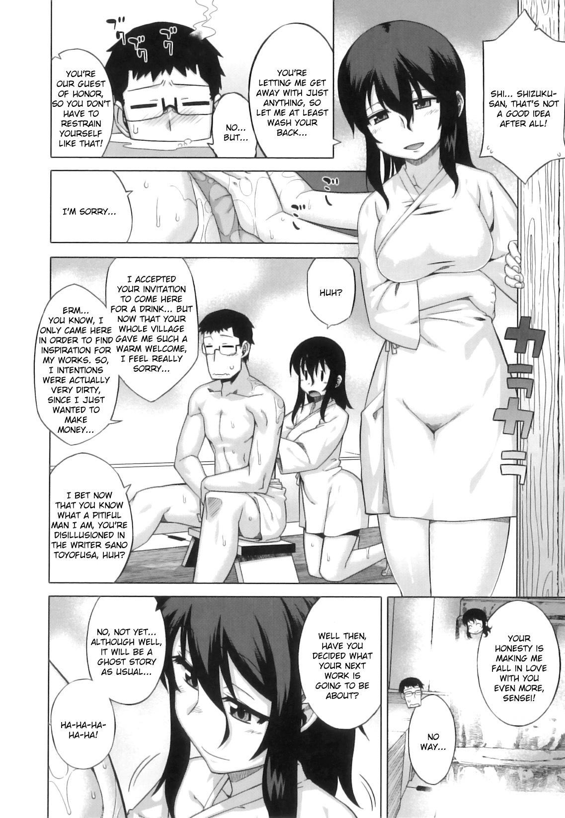 [Takatsu] DH! ~Himorogi Hyaku Yome Gatari~ | Demon-Hentai! - Shrine of One Hundred Wives [English] {doujin-moe.us} 17