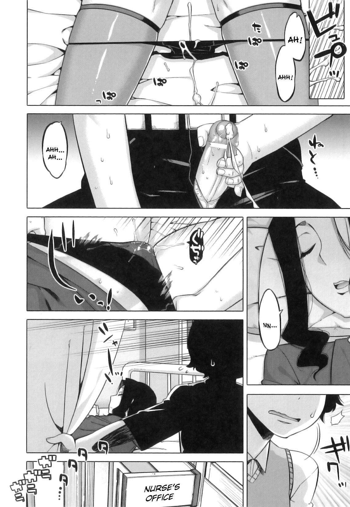 [Takatsu] DH! ~Himorogi Hyaku Yome Gatari~ | Demon-Hentai! - Shrine of One Hundred Wives [English] {doujin-moe.us} 190