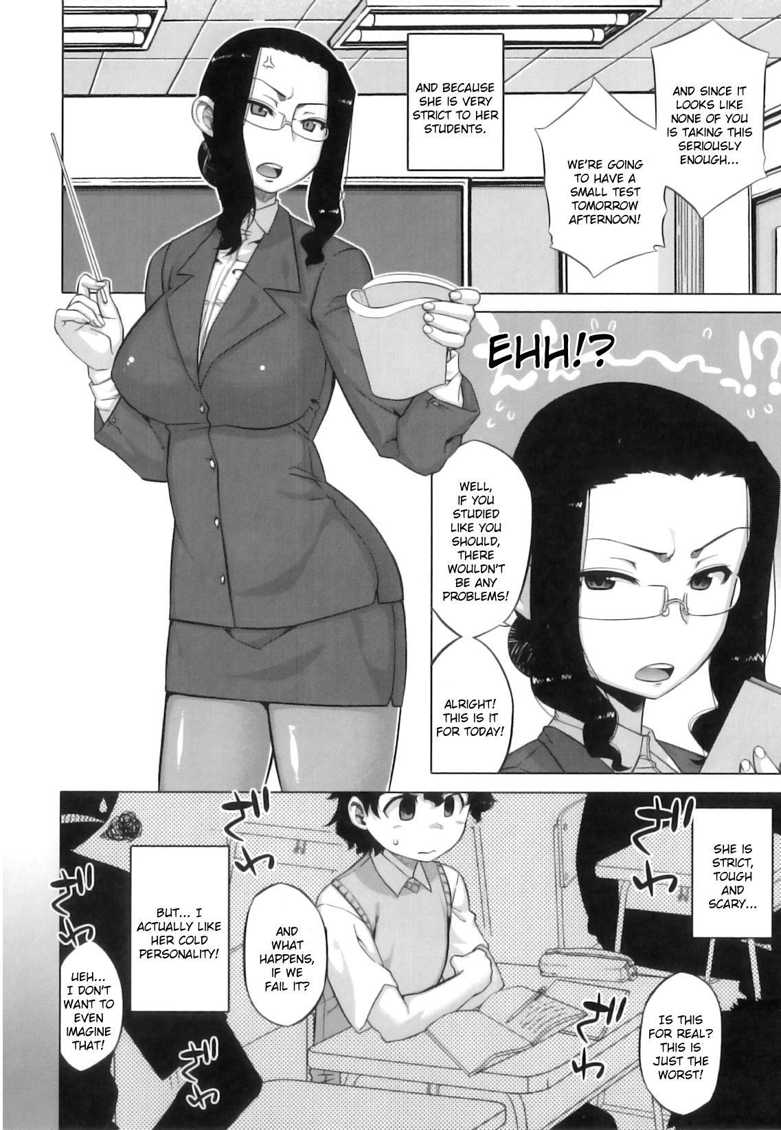 [Takatsu] DH! ~Himorogi Hyaku Yome Gatari~ | Demon-Hentai! - Shrine of One Hundred Wives [English] {doujin-moe.us} 192