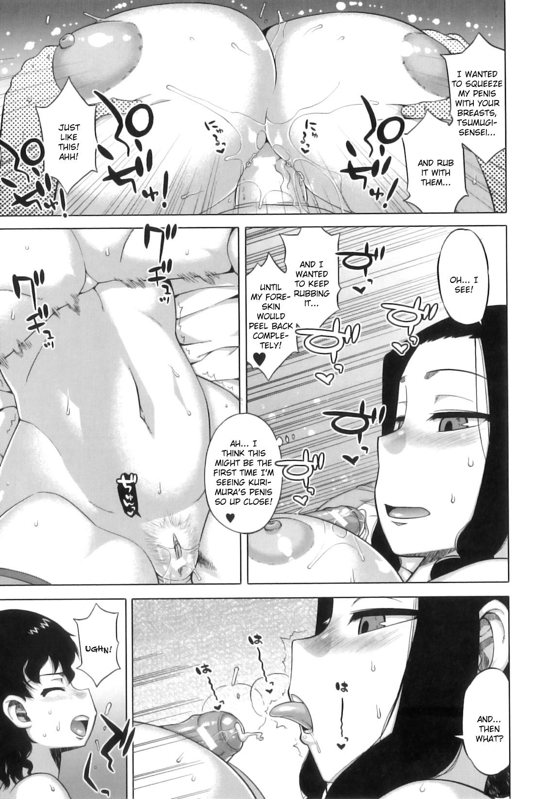 [Takatsu] DH! ~Himorogi Hyaku Yome Gatari~ | Demon-Hentai! - Shrine of One Hundred Wives [English] {doujin-moe.us} 204