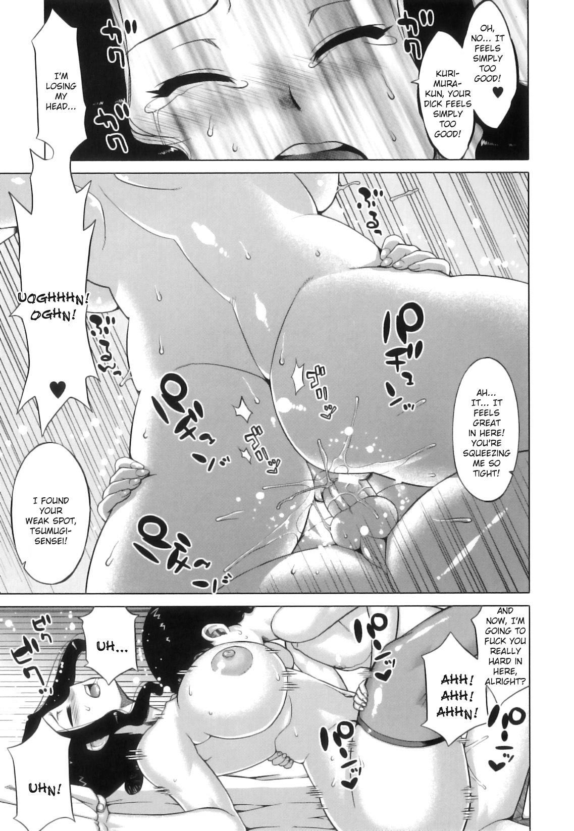 [Takatsu] DH! ~Himorogi Hyaku Yome Gatari~ | Demon-Hentai! - Shrine of One Hundred Wives [English] {doujin-moe.us} 210