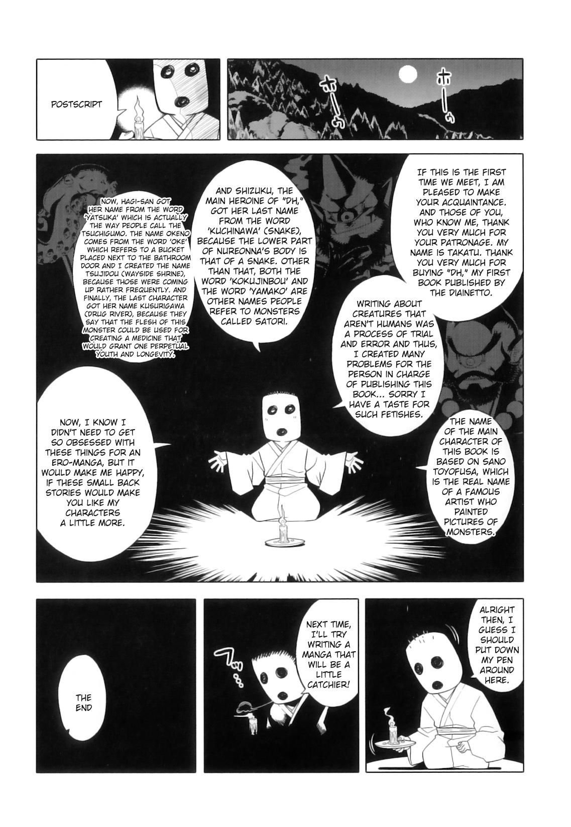 [Takatsu] DH! ~Himorogi Hyaku Yome Gatari~ | Demon-Hentai! - Shrine of One Hundred Wives [English] {doujin-moe.us} 215