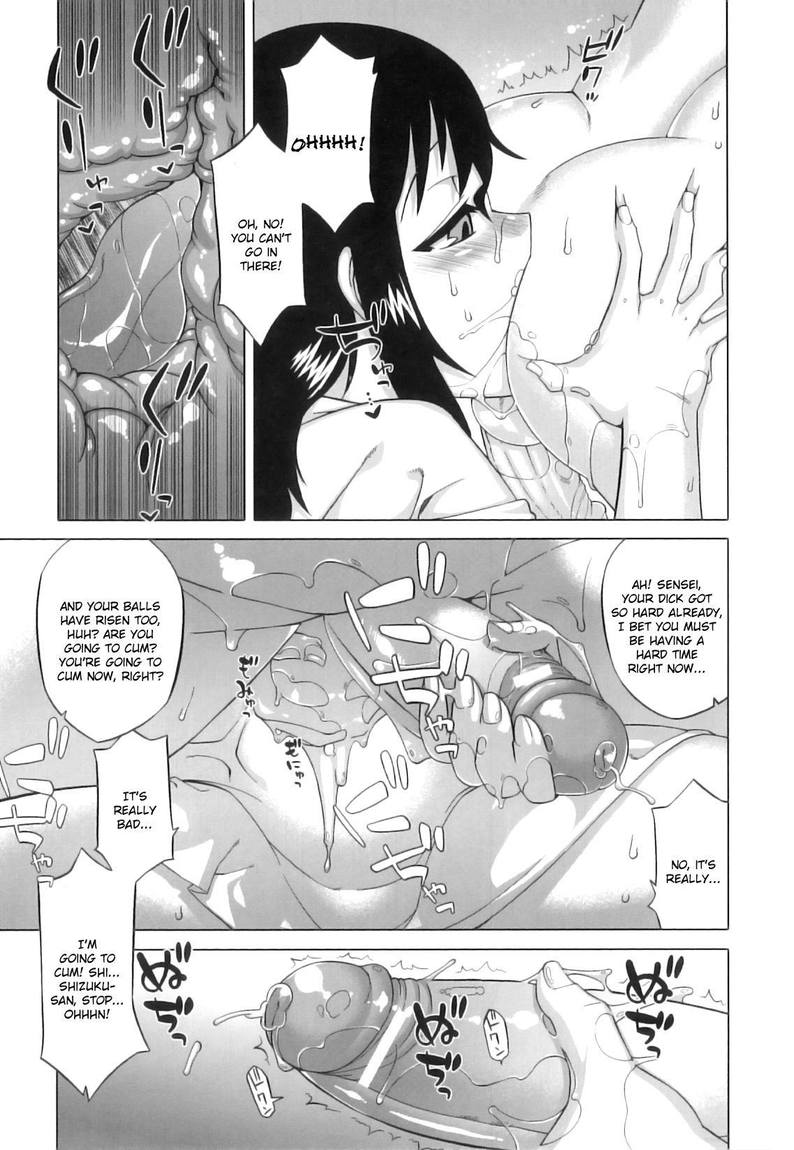 [Takatsu] DH! ~Himorogi Hyaku Yome Gatari~ | Demon-Hentai! - Shrine of One Hundred Wives [English] {doujin-moe.us} 22