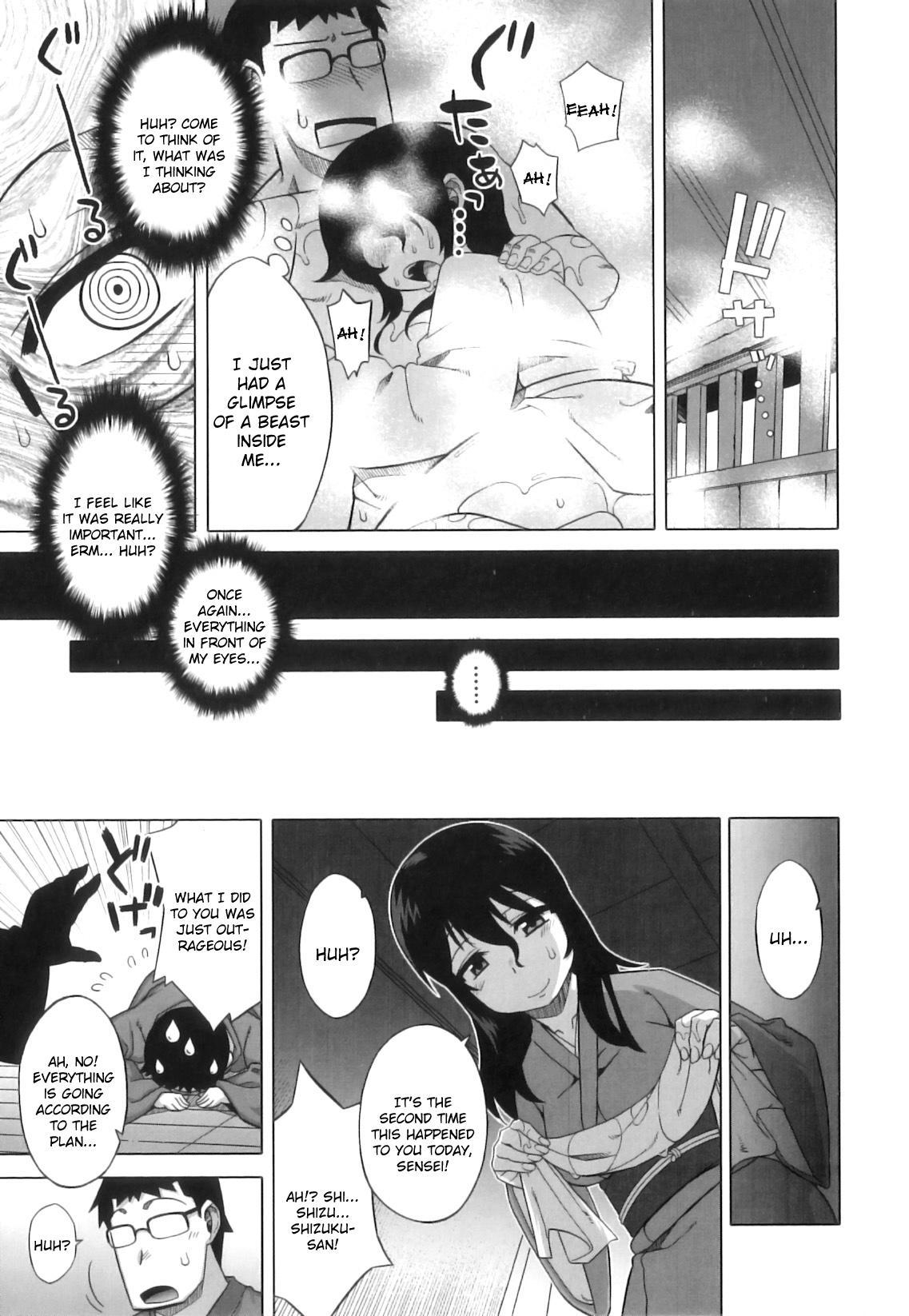 [Takatsu] DH! ~Himorogi Hyaku Yome Gatari~ | Demon-Hentai! - Shrine of One Hundred Wives [English] {doujin-moe.us} 34