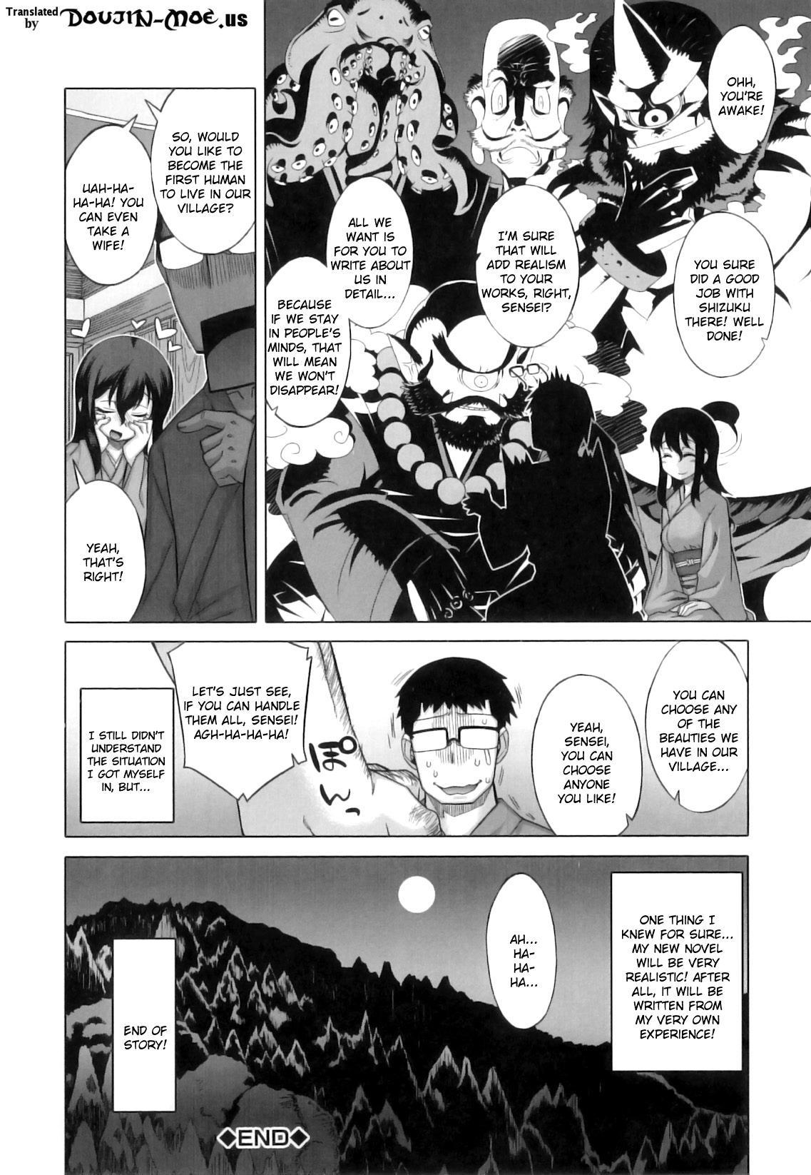 [Takatsu] DH! ~Himorogi Hyaku Yome Gatari~ | Demon-Hentai! - Shrine of One Hundred Wives [English] {doujin-moe.us} 35