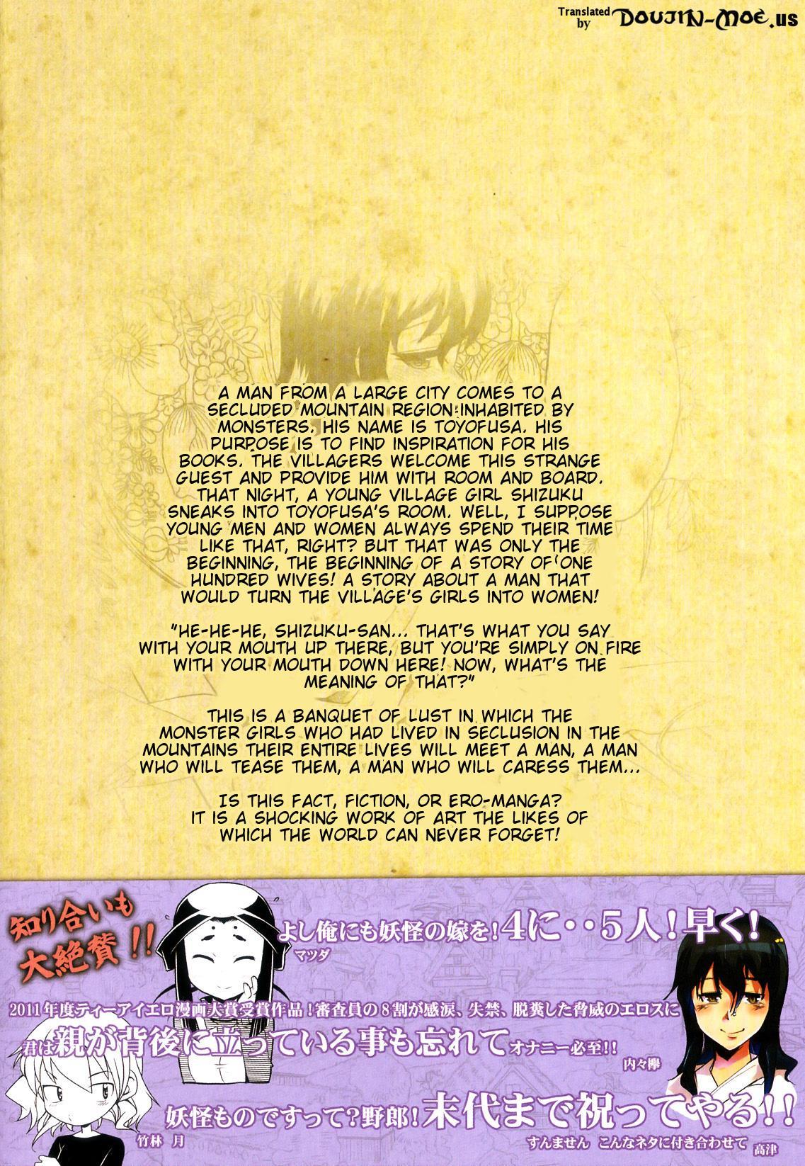 [Takatsu] DH! ~Himorogi Hyaku Yome Gatari~ | Demon-Hentai! - Shrine of One Hundred Wives [English] {doujin-moe.us} 3