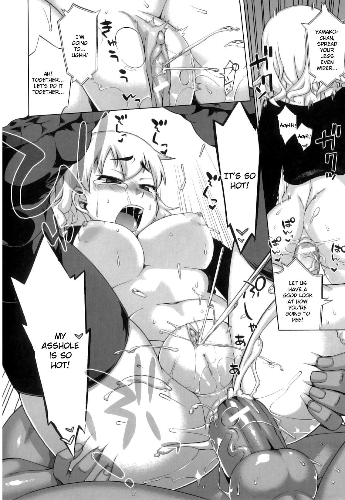 [Takatsu] DH! ~Himorogi Hyaku Yome Gatari~ | Demon-Hentai! - Shrine of One Hundred Wives [English] {doujin-moe.us} 57