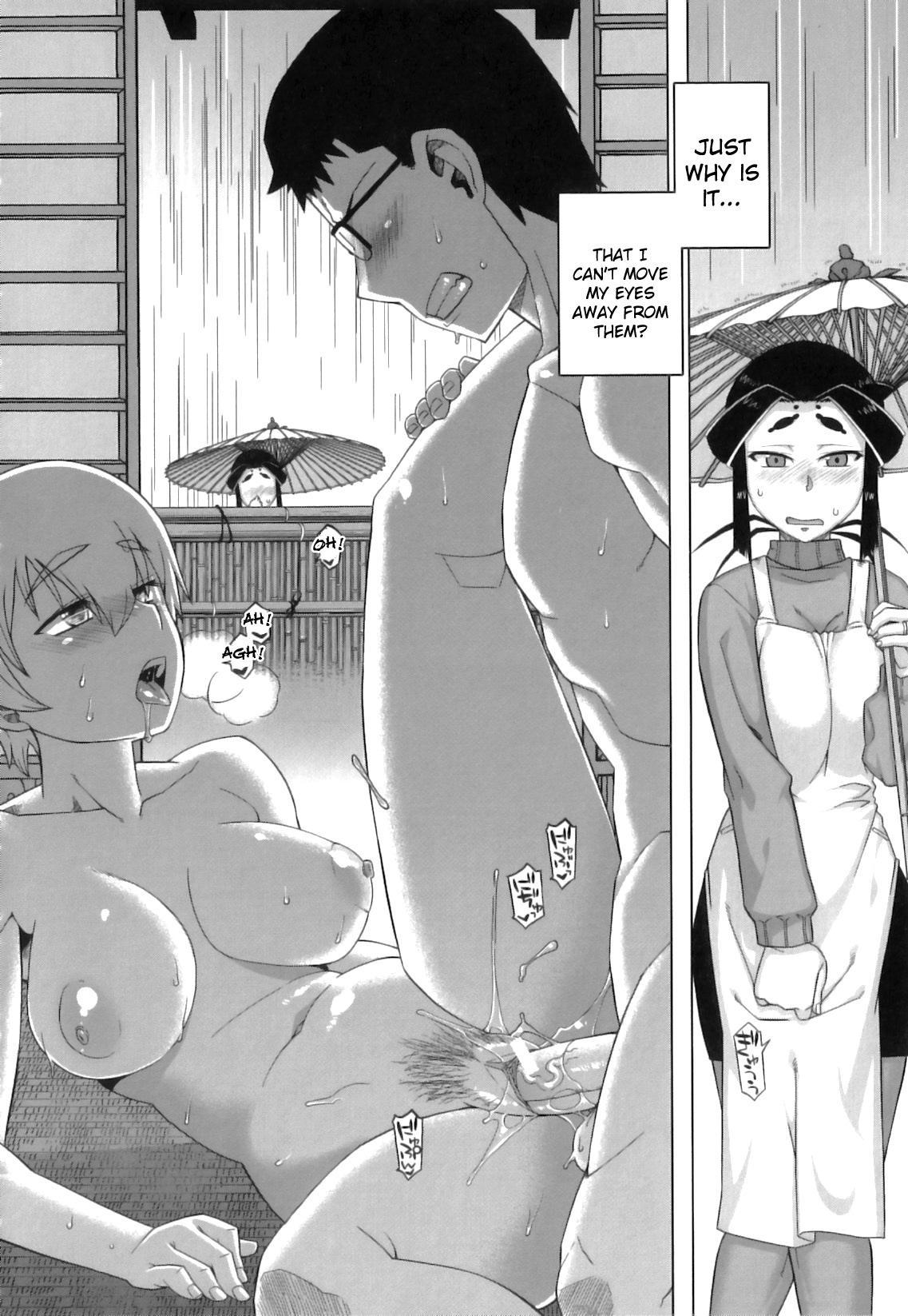 [Takatsu] DH! ~Himorogi Hyaku Yome Gatari~ | Demon-Hentai! - Shrine of One Hundred Wives [English] {doujin-moe.us} 61