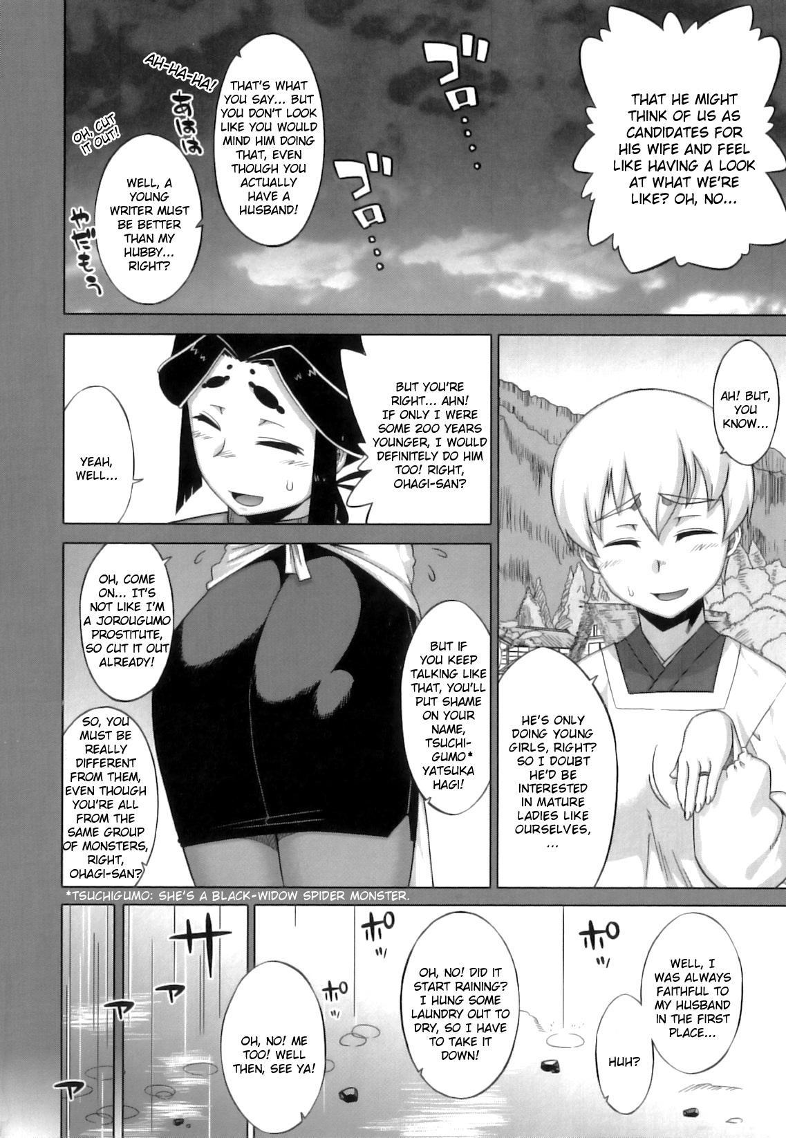 [Takatsu] DH! ~Himorogi Hyaku Yome Gatari~ | Demon-Hentai! - Shrine of One Hundred Wives [English] {doujin-moe.us} 65