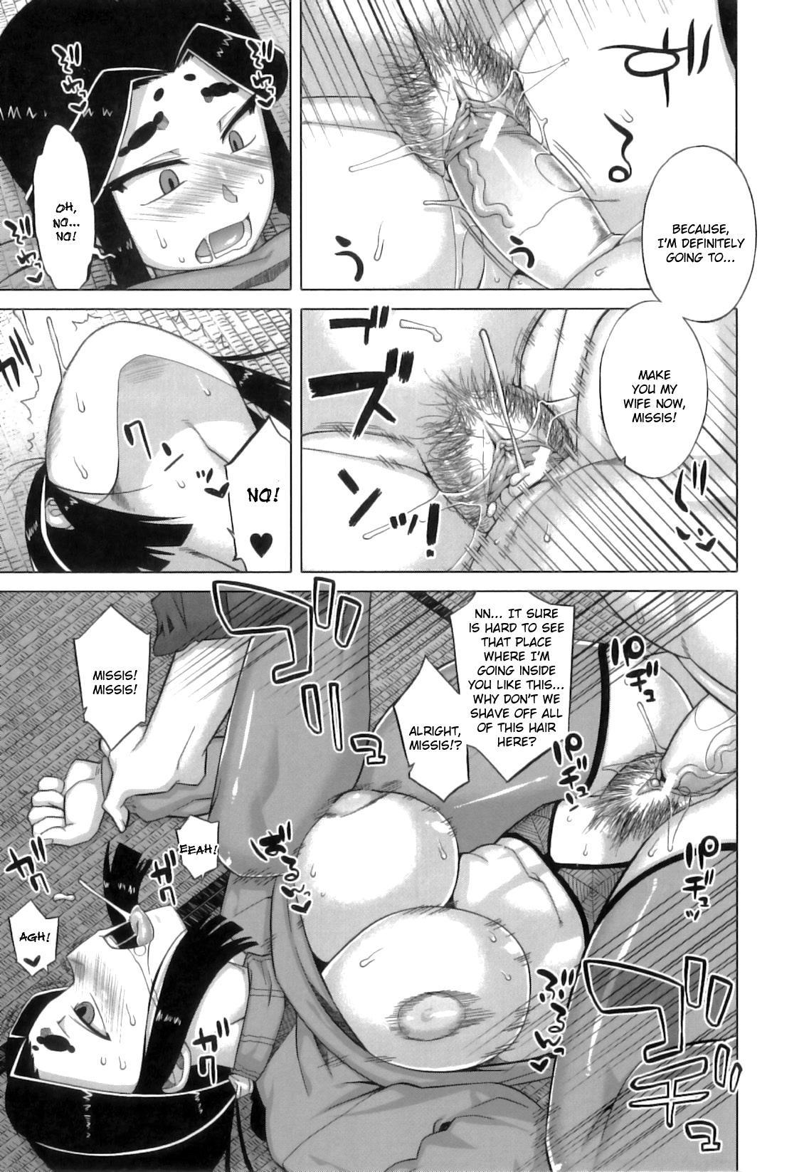 [Takatsu] DH! ~Himorogi Hyaku Yome Gatari~ | Demon-Hentai! - Shrine of One Hundred Wives [English] {doujin-moe.us} 76