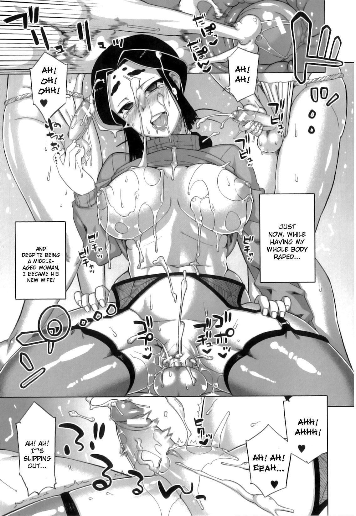 [Takatsu] DH! ~Himorogi Hyaku Yome Gatari~ | Demon-Hentai! - Shrine of One Hundred Wives [English] {doujin-moe.us} 86