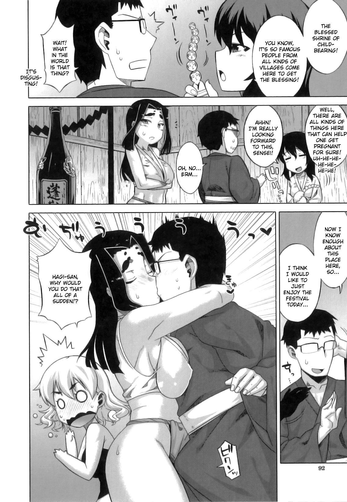 [Takatsu] DH! ~Himorogi Hyaku Yome Gatari~ | Demon-Hentai! - Shrine of One Hundred Wives [English] {doujin-moe.us} 93