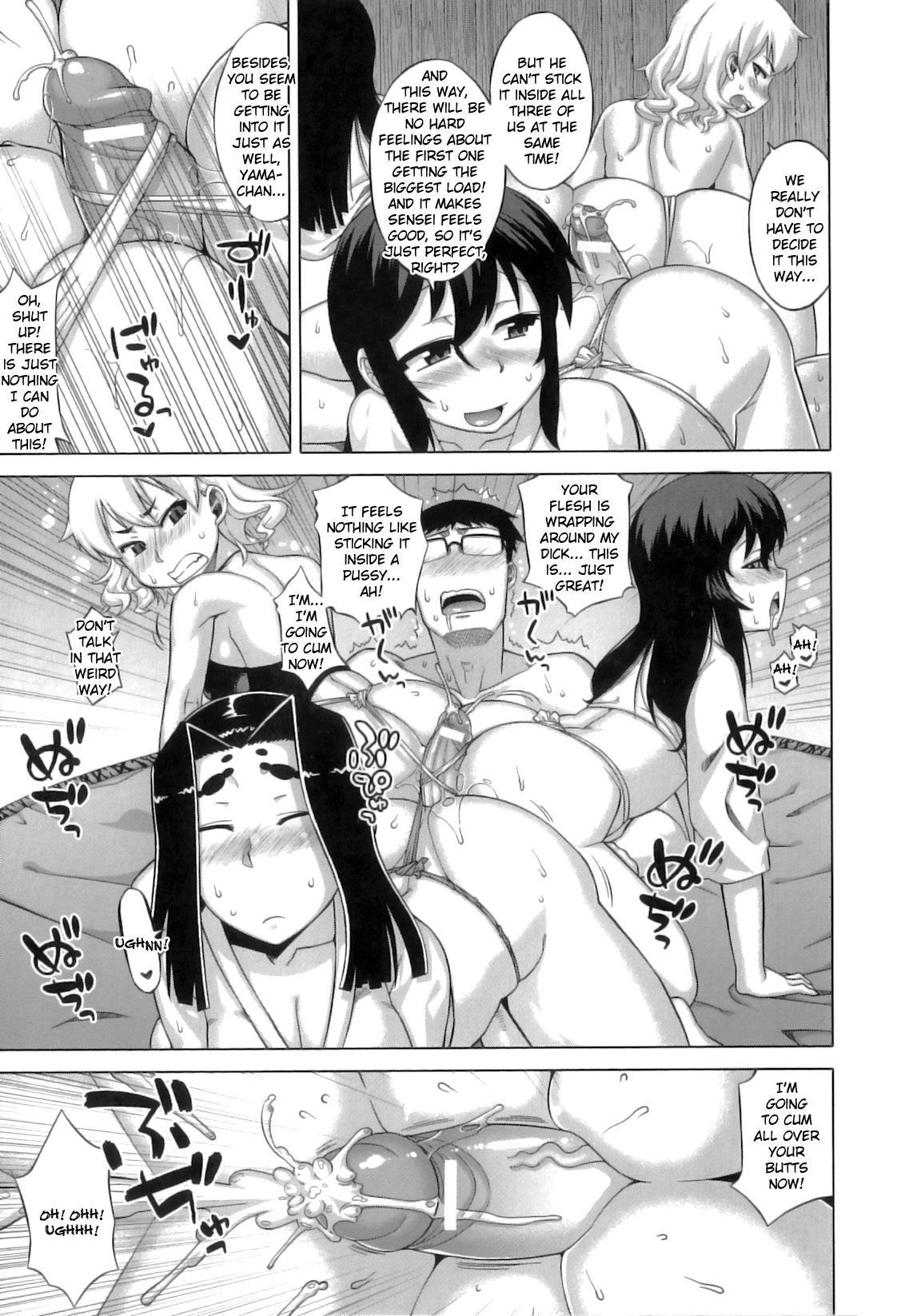 [Takatsu] DH! ~Himorogi Hyaku Yome Gatari~ | Demon-Hentai! - Shrine of One Hundred Wives [English] {doujin-moe.us} 96