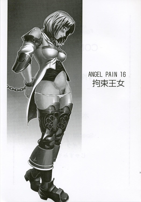 Angel Pain 16: Chain Princess 1