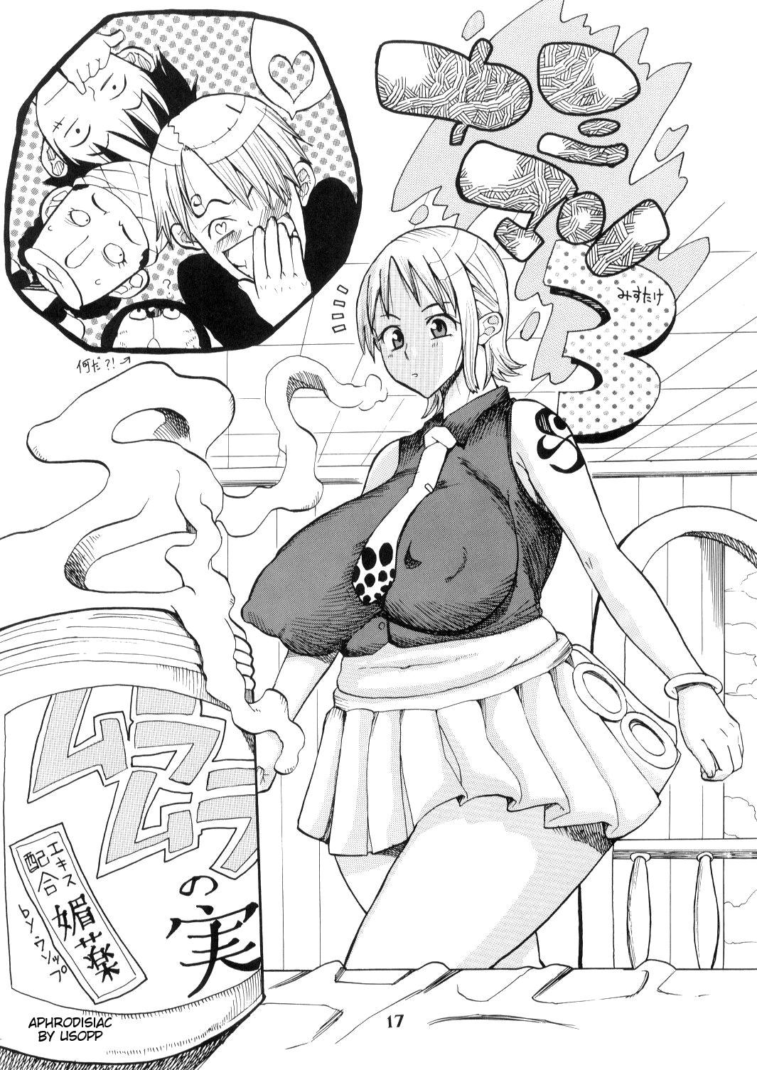 Nami no Koukai Nisshi Special 2 17