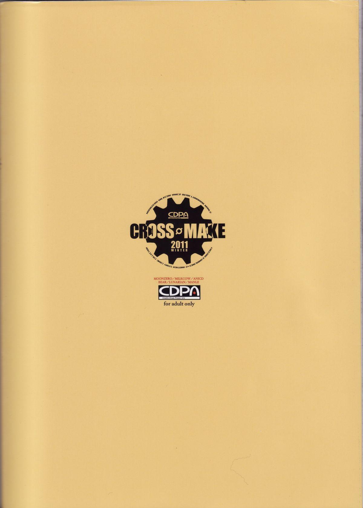 CROSS MAKE 2011 WINTER 114