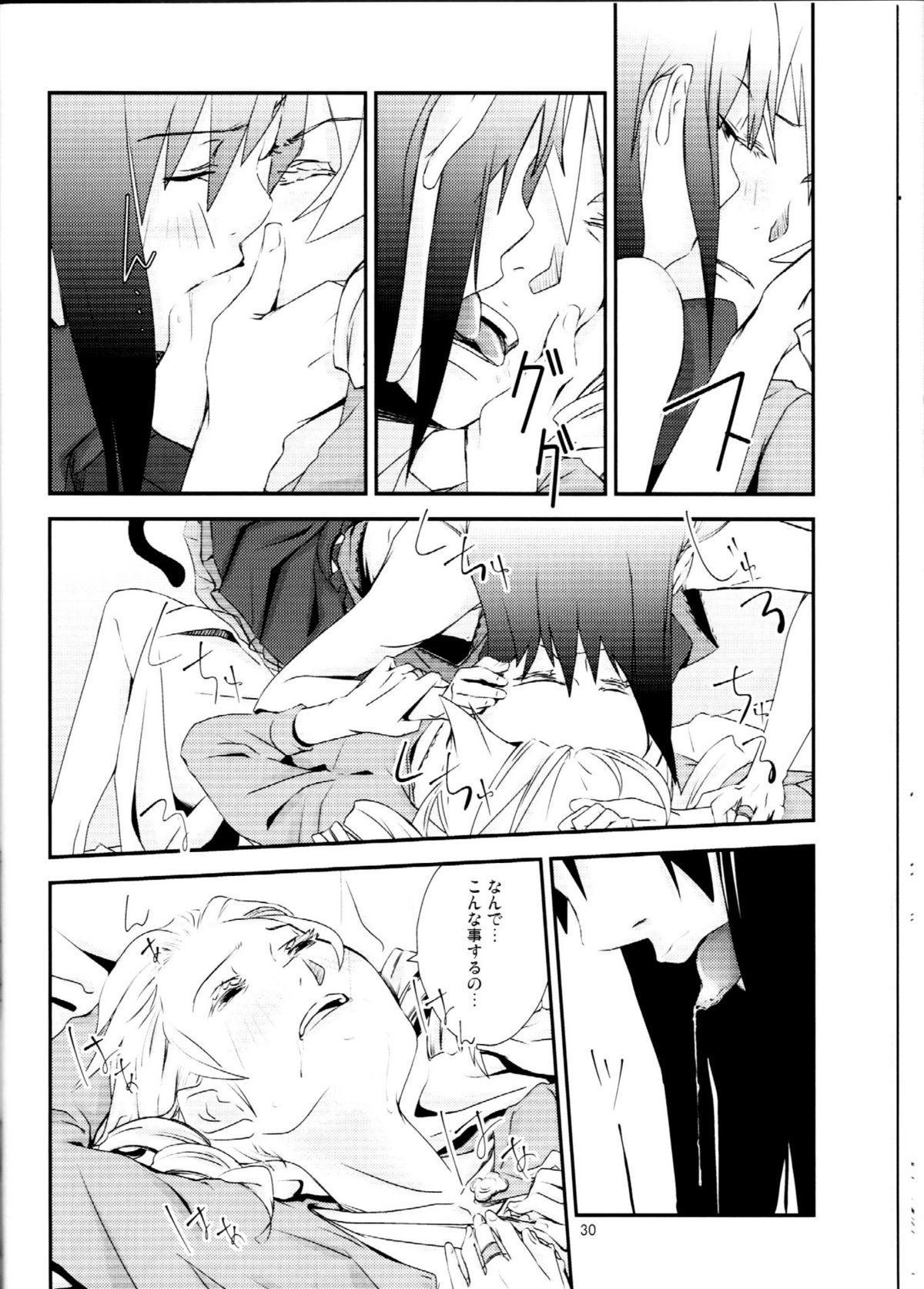 Kuroneko to Shoujo 28