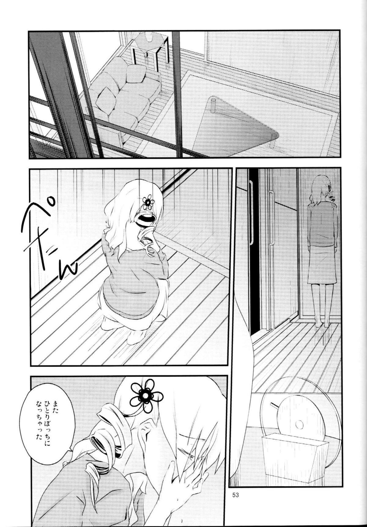 Kuroneko to Shoujo 51