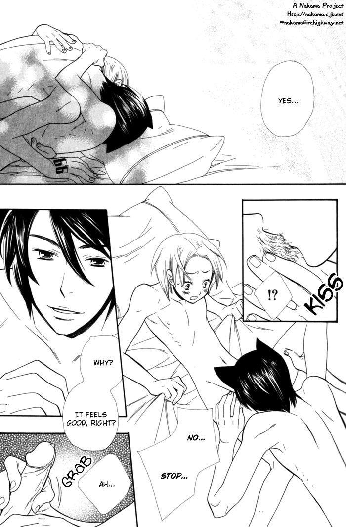 Kawaii Gatte Kudasai | Please Love Me 103
