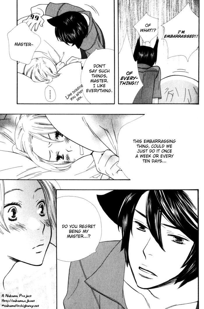 Kawaii Gatte Kudasai | Please Love Me 113