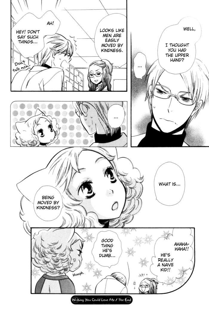 Kawaii Gatte Kudasai | Please Love Me 130