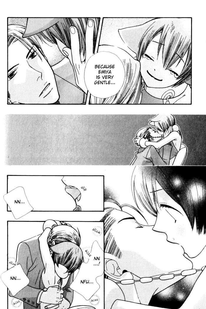 Kawaii Gatte Kudasai | Please Love Me 18