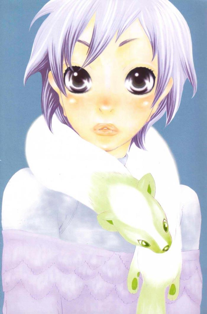 Kawaii Gatte Kudasai | Please Love Me 1