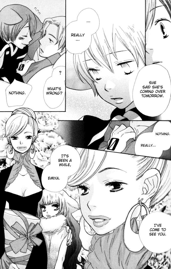 Kawaii Gatte Kudasai | Please Love Me 33