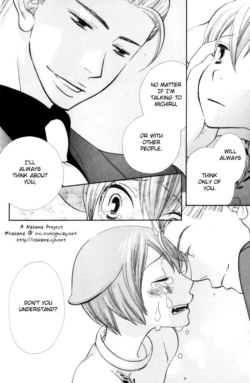 Kawaii Gatte Kudasai | Please Love Me 40