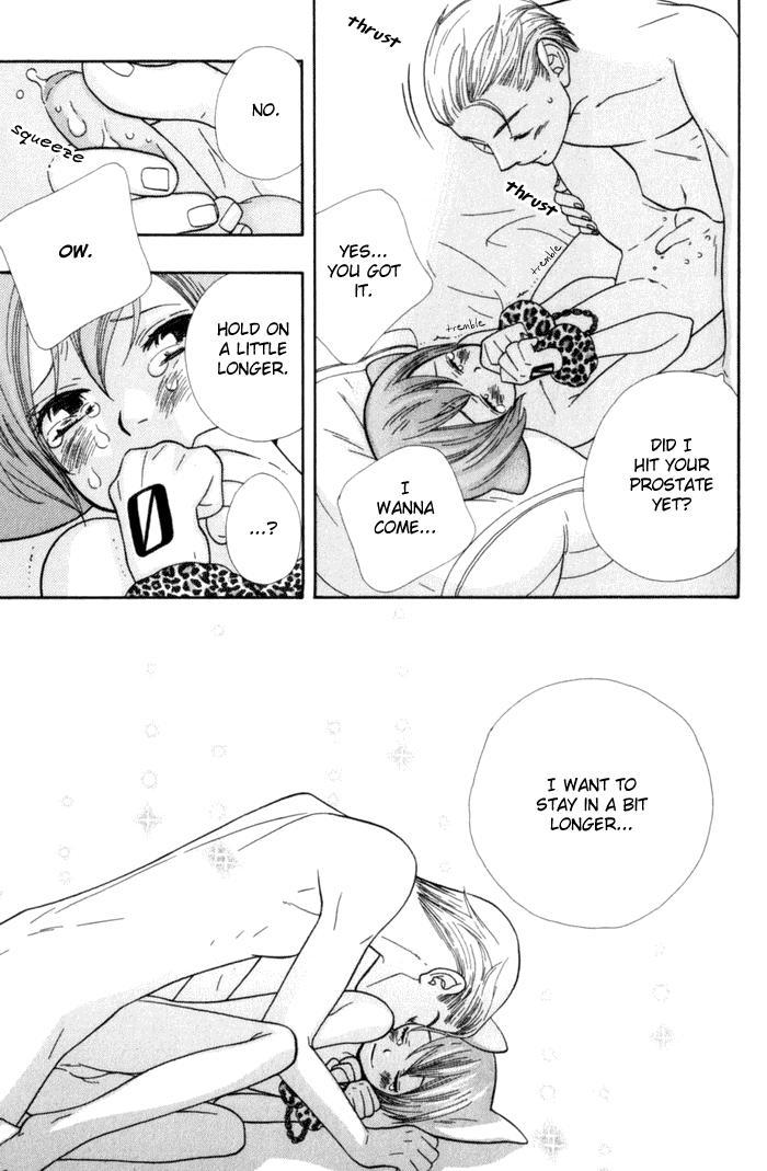 Kawaii Gatte Kudasai | Please Love Me 49
