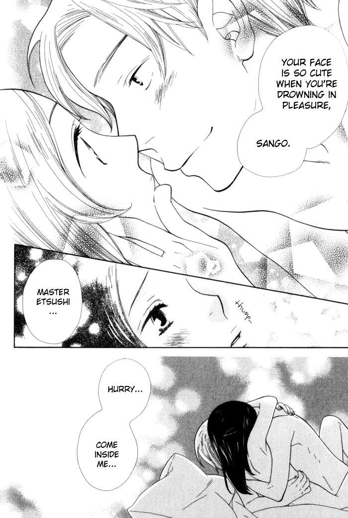 Kawaii Gatte Kudasai | Please Love Me 80