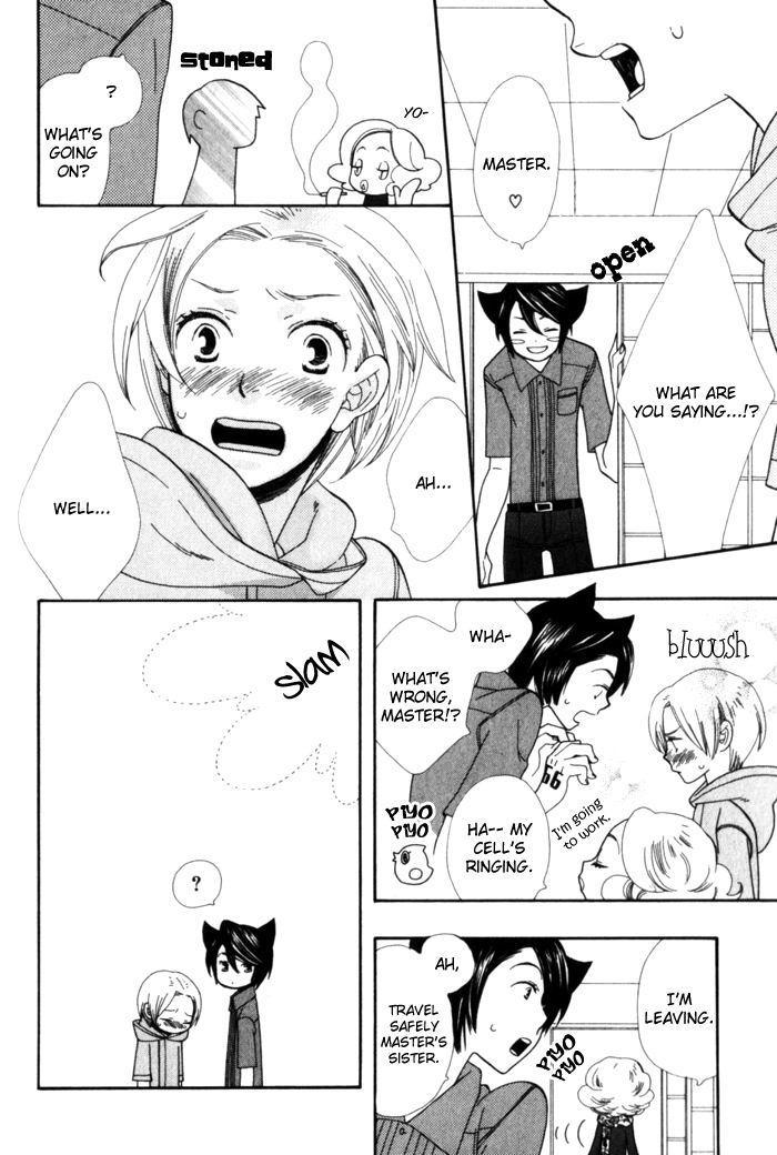 Kawaii Gatte Kudasai | Please Love Me 96