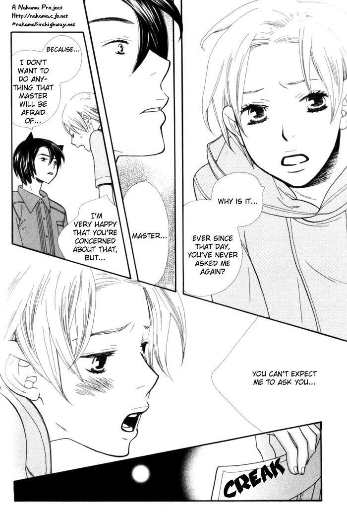 Kawaii Gatte Kudasai | Please Love Me 98