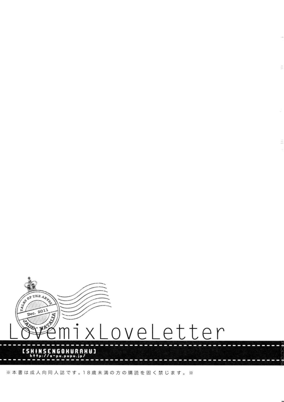 Love mix Love Letter 2