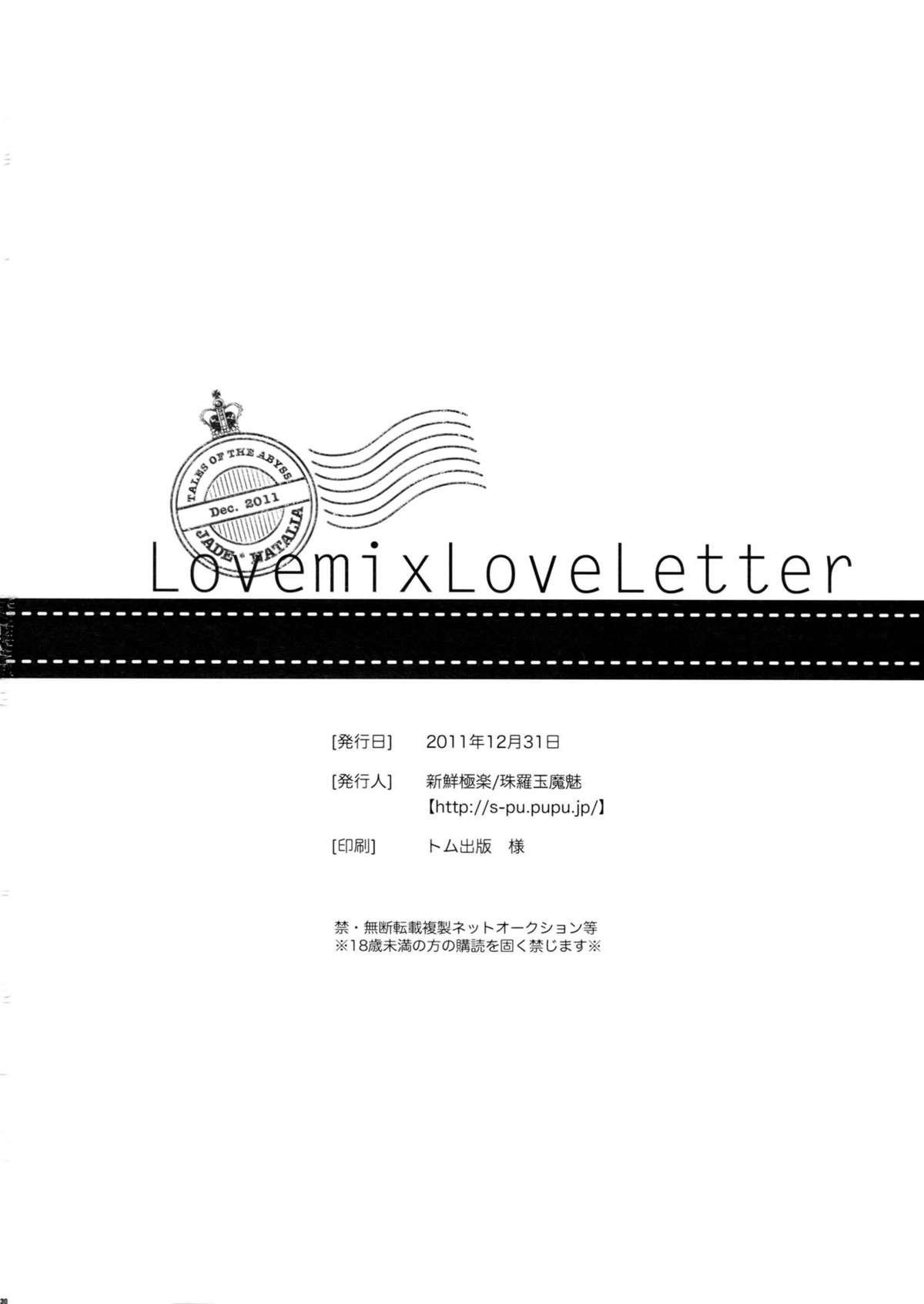 Love mix Love Letter 29