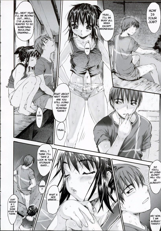 Wasurena Chapter 4 9