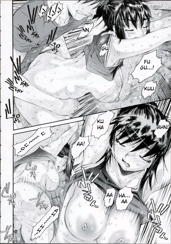 Wasurena Chapter 4 15