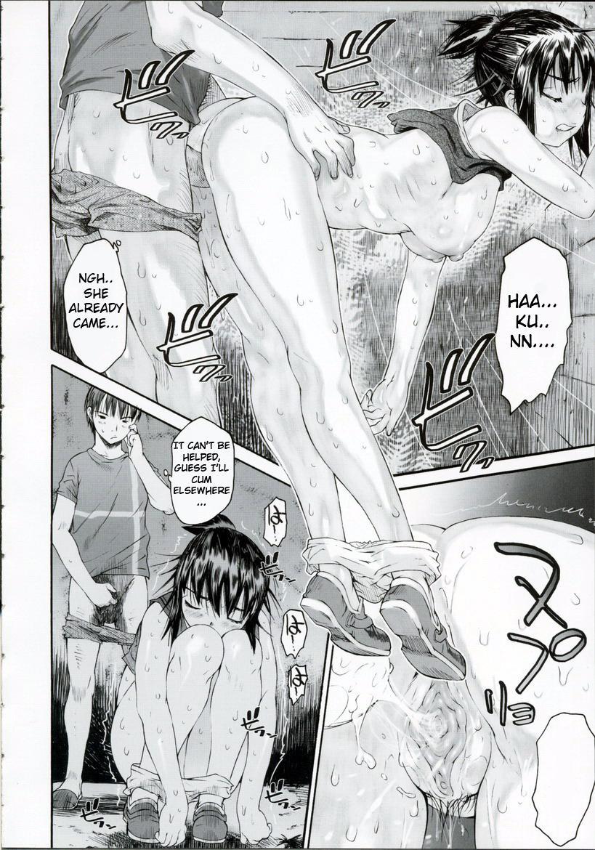 Wasurena Chapter 4 17