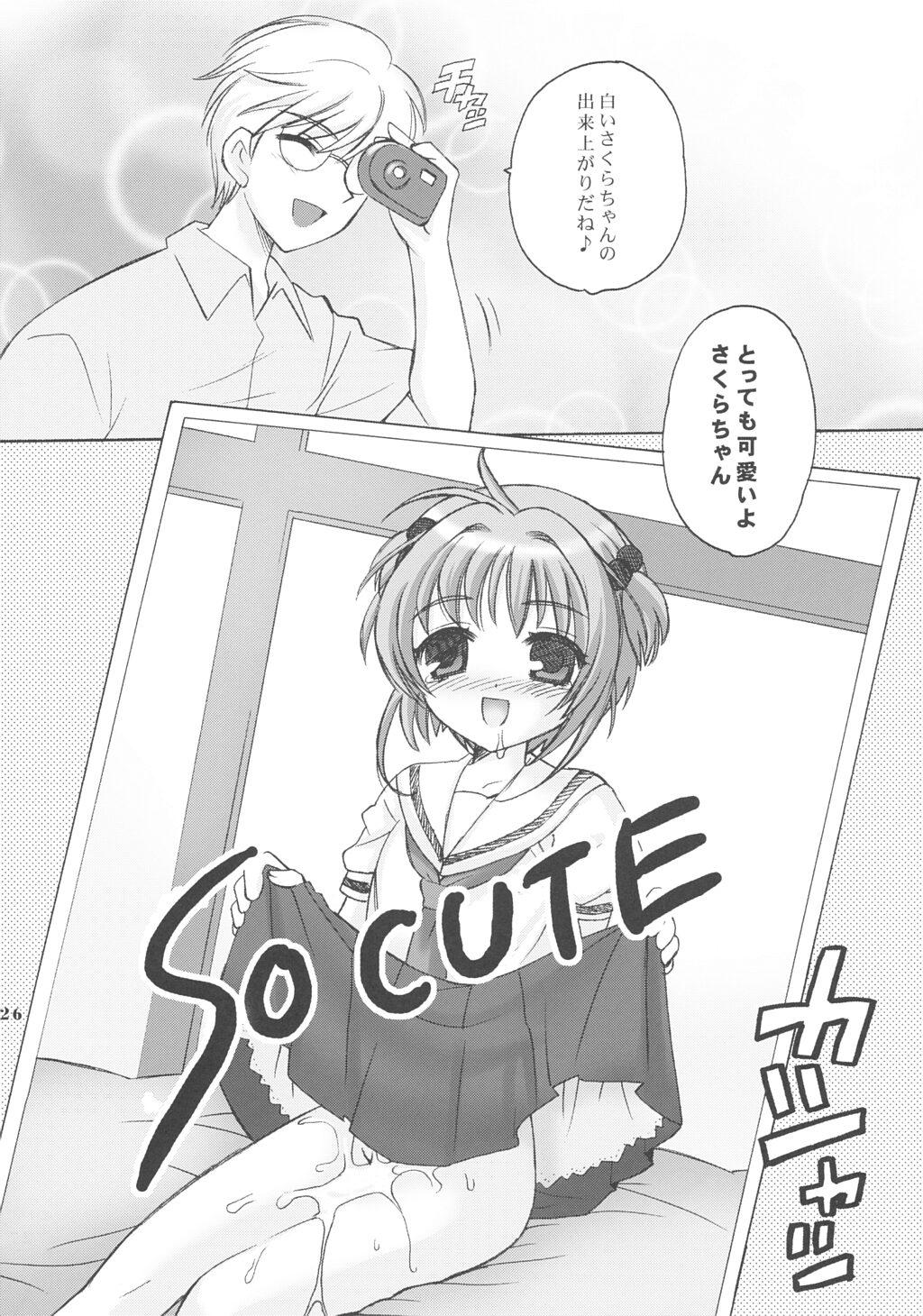 So Cute 3 24